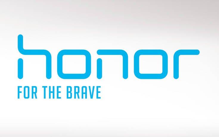 Honor, η επιτυχία ανήκει στους «γενναίους»