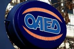 Ειδικό βοήθημα απο τον ΟΑΕΔ, για όσους είναι 3 μήνες εγγεγραμμένοι στα μητρώα