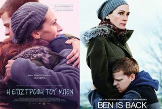 Ben Is Back – H Επιστροφή του Μπεν, Πρεμιέρα: Ιανουάριος 2019 (trailer)