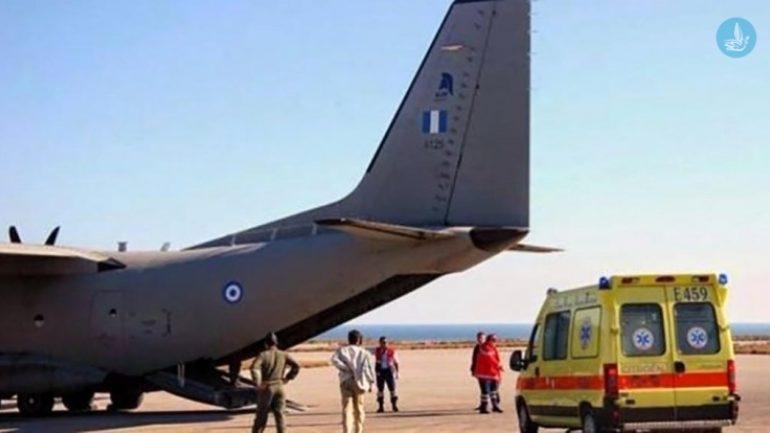 Κρήτη: Αερογέφυρα ζωής για τρία παιδιά και έναν εγκαυματία