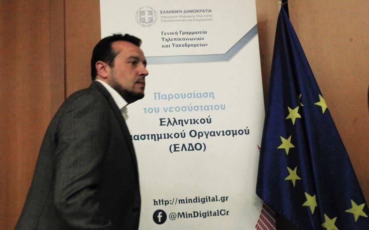 Παππάς: Η Ελλάδα έχει σπουδαίο επιστημονικό προσωπικό