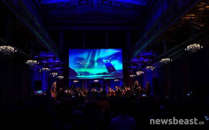 Ο Ήχος του Φωτός που εξέπεμψε η Huawei από τη Βιέννη