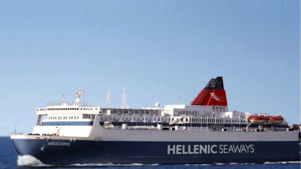 Βλάβη στο «Νήσος Σάμος» με 238 επιβάτες