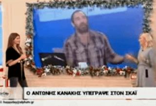 Έτσι υπέγραψε στον ΣΚΑΪ ο Αντώνης Κανάκης (video)
