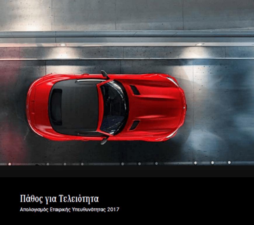 Δημοσιεύτηκε ο 5ος Απολογισμός Εταιρικής Υπευθυνότητας της Mercedes-Benz