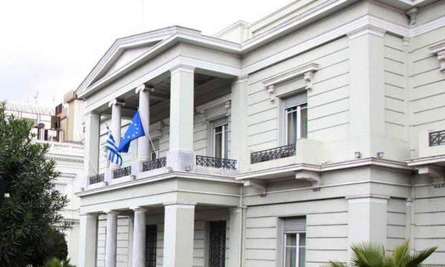 ΥΠΕΞ για επίθεση Ρουβίκωνα: Τέτοιες ενέργειες δεν μπορούν να πλήξουν τους στενούς δεσμούς ΗΠΑ – Ελλάδας