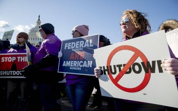 Το μεγαλύτερο στην αμερικανική ιστορία είναι το τωρινό «shutdown»