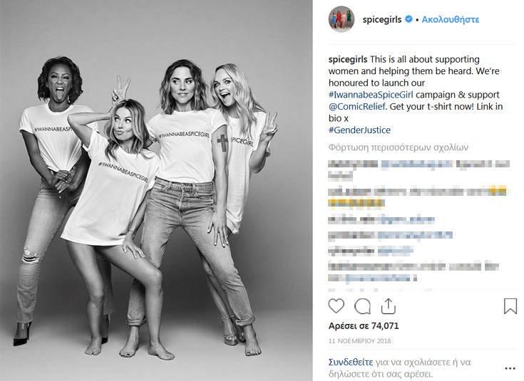 Τα μπλουζάκια των Spice Girls ράβονται σε απάνθρωπες συνθήκες για τις εργαζόμενες