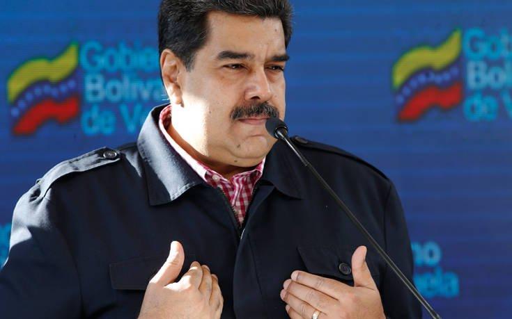 Πομπέο: Παράνομη η νέα θητεία του Μαδούρο στην προεδρία της Βενεζουέλας
