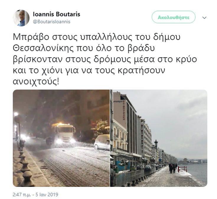 Κόντρα Μπουτάρη με υποψήφιους δημάρχους για τον χιονιά στη Θεσσαλονίκη