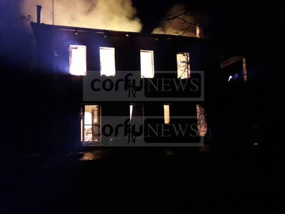 Κέρκυρα: Σπίτι κάηκε ολοσχερώς στην Μεσογγή