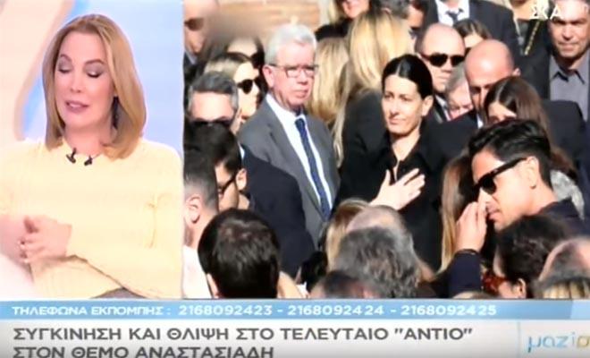 ΣΥΓΚΛΟΝΙΖΕΙ Η ΤΑΤΙΑΝΑ: Αποκάλυψε τη στιγμή που λύγισε στην κηδεία του Θέμου Αναστασιάδη