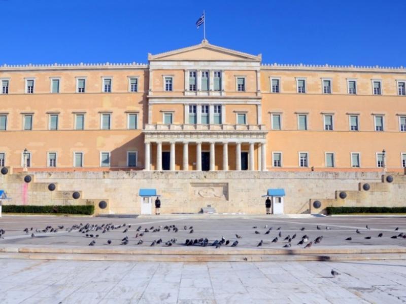 Κατατέθηκε στη Βουλή το σχέδιο νόμου για το νέο Πανεπιστήμιο Θεσσαλίας