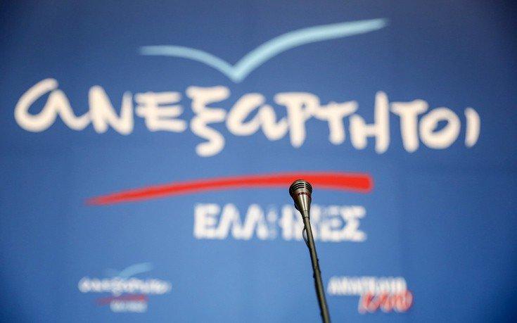 Ο Πάνος Καμμένος συγκάλεσε εκτάκτως την κοινοβουλευτική ομάδα των ΑΝΕΛ