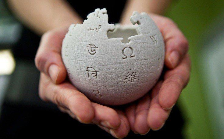 Τι αναζήτησαν περισσότερο οι Έλληνες το 2018 στη Wikipedia