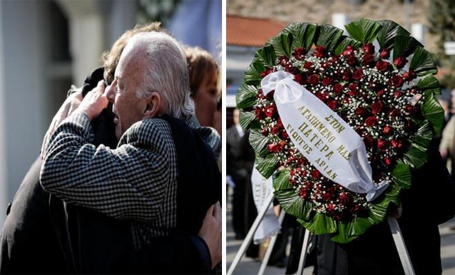 Συντετριμμένος ο Γιώργος Λάνθιμος στην κηδεία του πατέρα του
