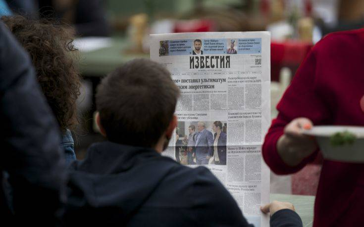 Πώς είδε ο ρωσικός Τύπος την κύρωση της Συμφωνίας των Πρεσπών