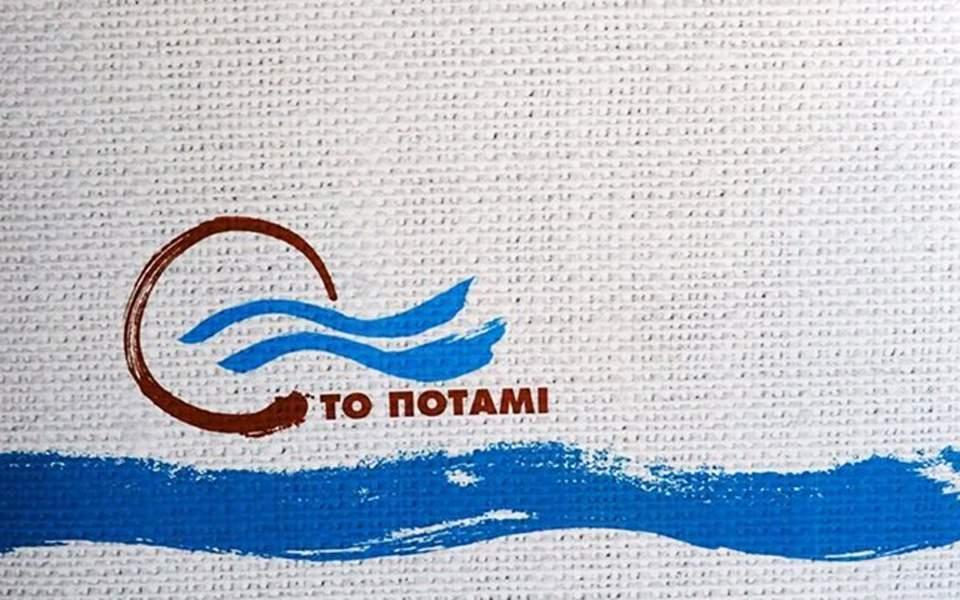 Ποτάμι: Να παραδώσουν τις έδρες τους Αμυράς, Δανέλλης, Ψαριανός