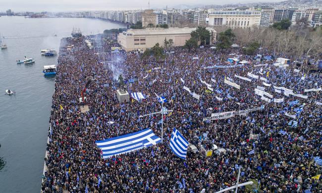 Νέο συλλαλητήριο για τη Μακεδονία στις 27 Ιανουαρίου