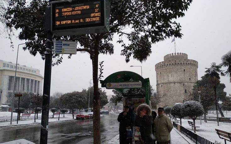 Χωρίς χιονοπτώσεις σήμερα η Κεντρική Μακεδονία
