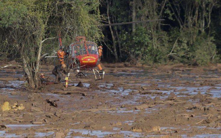 Στους 58 αυξήθηκαν οι νεκροί εξαιτίας της κατάρρευσης φράγματος στη Βραζιλία