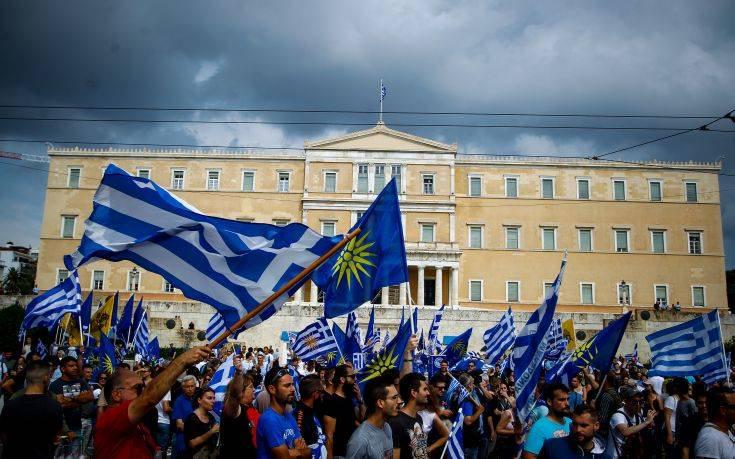 Οι 18 λόγοι για να πάει ο κόσμος στο συλλαλητήριο κατά της Συμφωνίας των Πρεσπών