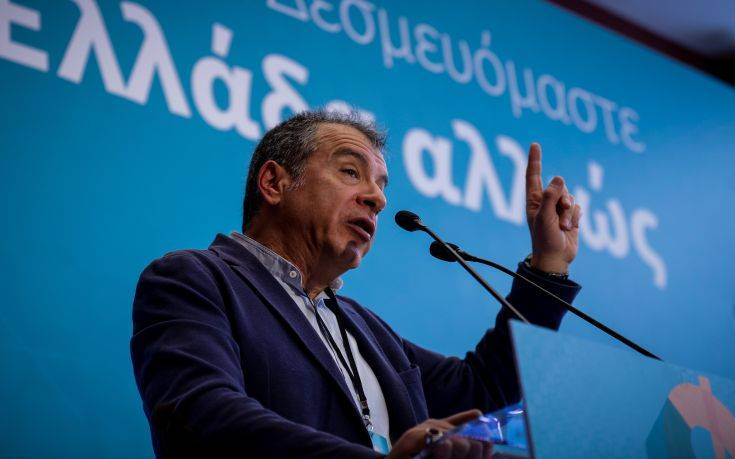 Θεοδωράκης: Η απόσταση που μας χωρίζει από τον ΣΥΡΙΖΑ δεν γεφυρώνεται