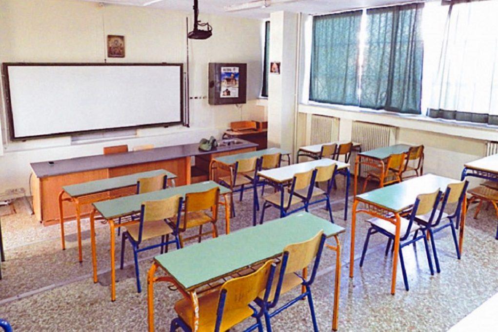ΟΛΜΕ προς Γαβρόγλου: Να μην προσμετρώνται οι απουσίες των μαθητών λόγω γρίπης