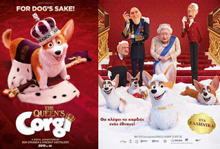 The Queen's Corgi – Corgi: Το Σκυλάκι της Βασίλισσας (μεταγλ), Πρεμιέρα: Φεβρουάριος 2019 (trailer)