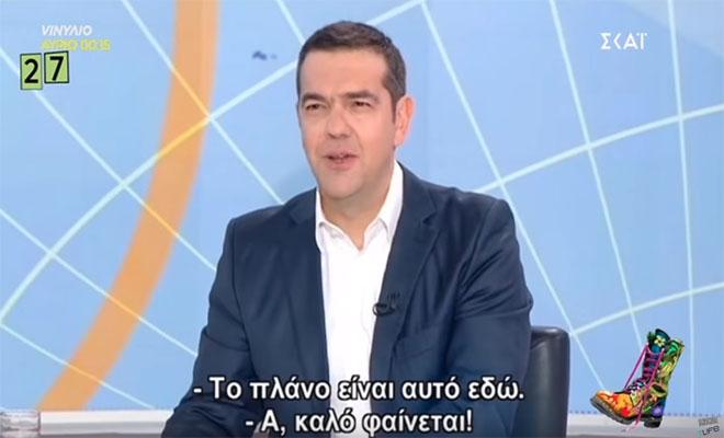 Open: Έρευνα, ΕΔΕ και μηνύσεις για τη διαρροή του video με Τσίπρα και Στάη