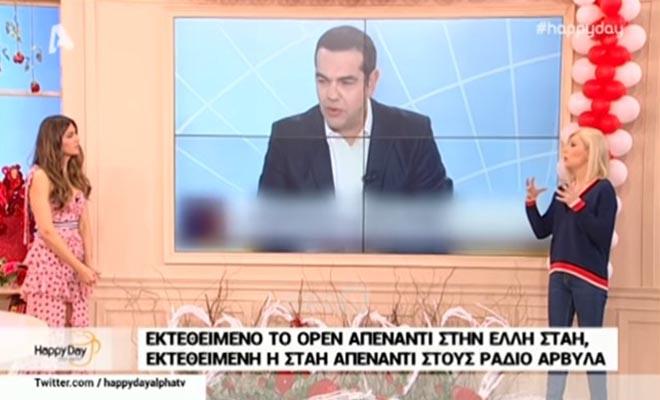 Απολύθηκε ο τεχνικός που ευθύνεται για τη «γκάφα» του backstage Τσίπρα – Στάη