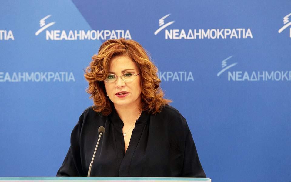 """Σπυράκη: Τα Σκόπια βιάζονται να κατοχυρώσουν """"μακεδονικό"""" ISO"""