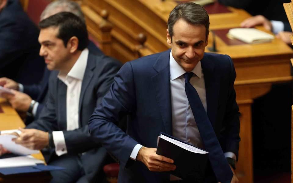 Έρευνα Public Issue: Προβάδισμα 14,5% για τη ΝΔ έναντι του ΣΥΡΙΖΑ