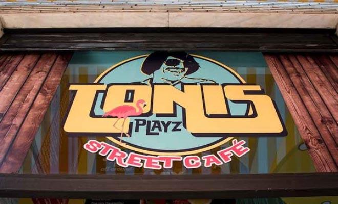 Έκλεισε το καφέ του Τόνι Σφήνου στην Πατησίων