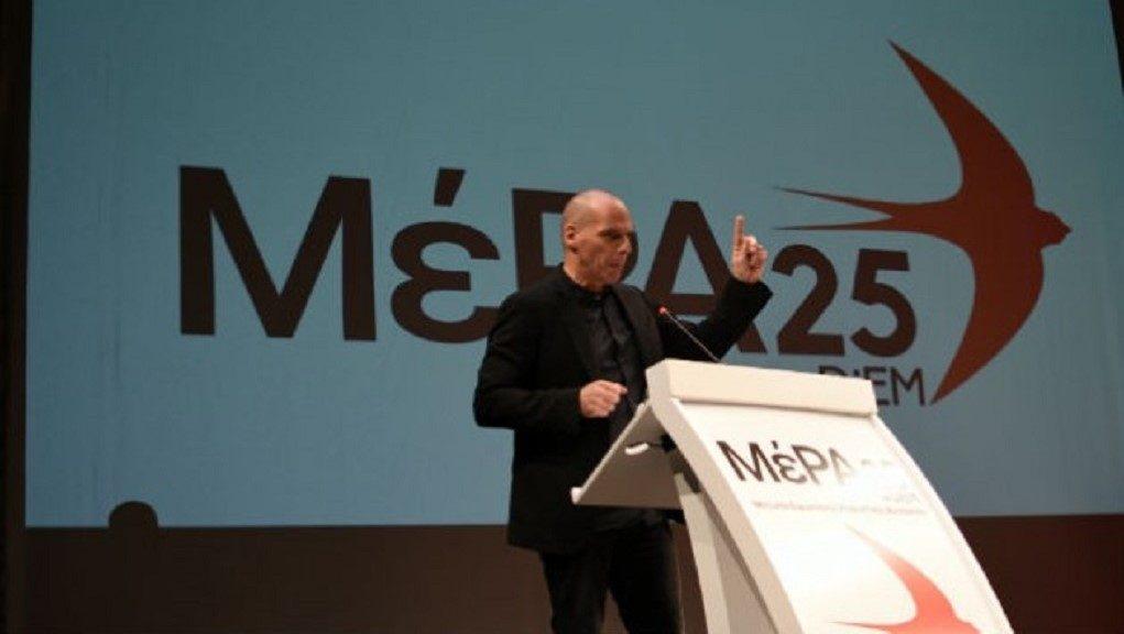 Περιοδεία στην Κρήτη για τον Γιάνη Βαρουφάκη με το ΜέΡΑ25