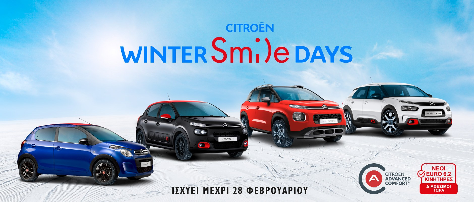 CITROËN WINTER SMILE DAYS!
