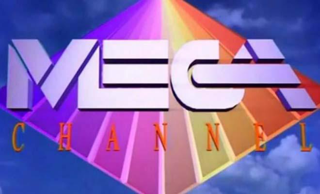MEGA: Το «μεγάλο κανάλι» επιστρέφει στις οθόνες