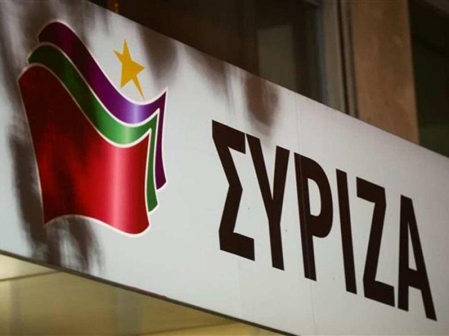 ΣΥΡΙΖΑ: Η κα. Σπυράκη χρωστά δάνεια 713.000 ευρώ