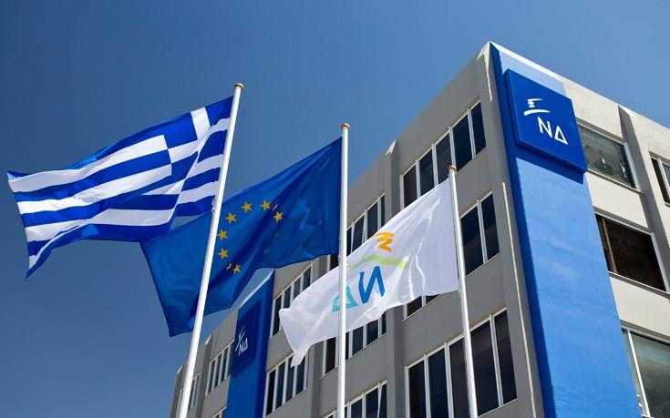 ΝΔ: Η κυβέρνηση απαγορεύει την ψήφο σε 70.000 Έλληνες που ζουν στη Βρετανία