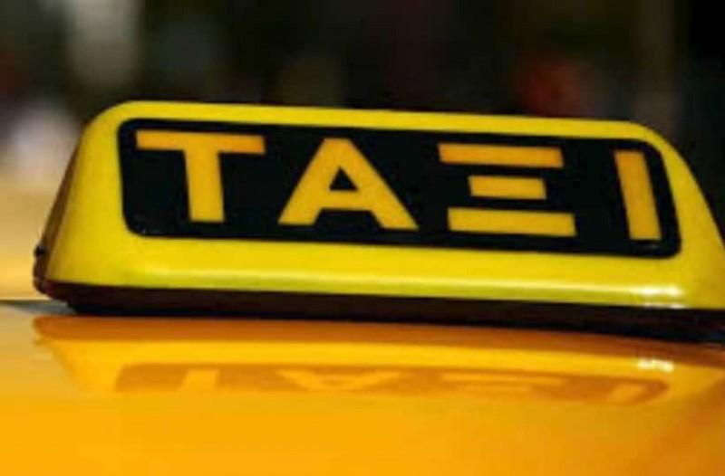 Στάση εργασίας των ταξί την Τρίτη 26 Φεβρουαρίου