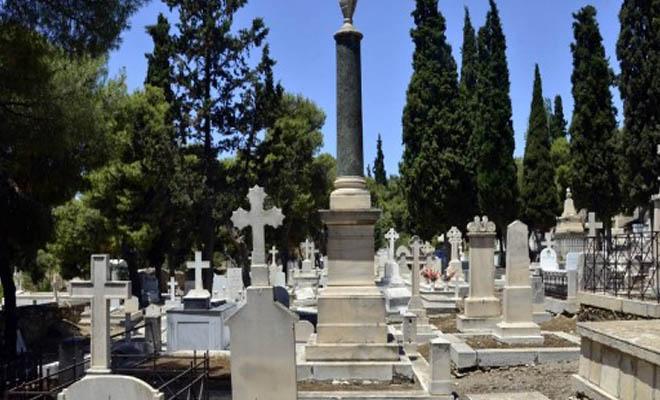 «Έπειτα από Απαίτηση της Οικογένειάς της δεν είναι Μαζί στον ίδιο Τάφο»