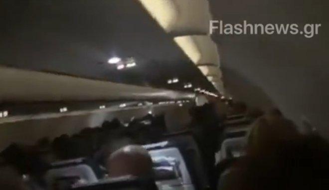 Θρίλερ μέσα σε πτήση προς τα Χανιά (βίντεο)