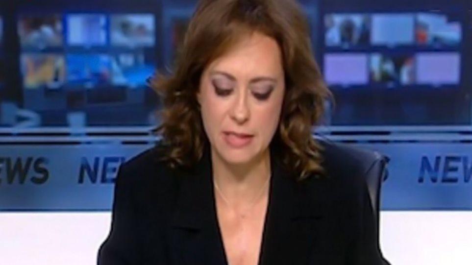 Πρώην «Μις Ελλάς» η νέα διευθύντρια ειδήσεων στην ΕΡΤ