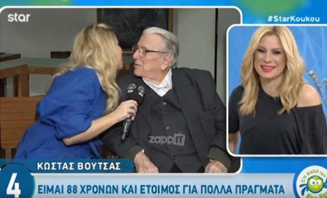 Προσπάθησε να φιλήσει τη δημοσιογράφο στο στόμα ο Βουτσάς! «Μου έφυγες…»
