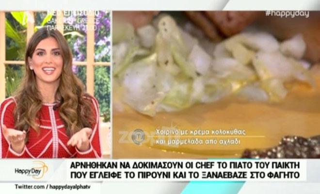 Απίστευτη αποκάλυψη της Σταματίνας Τσιμτσιλή για πασίγνωστη μαγείρισσα: «Έβαζε στα χέρια της…»