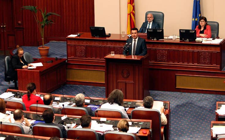 Το πρωτόκολλο προσχώρησης στο ΝΑΤΟ υπογράφει σήμερα η πΓΔΜ