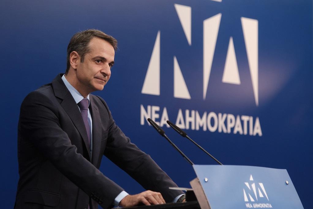 ΝΔ: Πέντε λόγοι για τους οποίους η επίσκεψη Τσίπρα στην Τουρκία δεν ήταν καλή