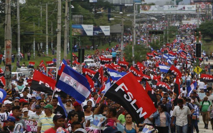 Αρχίζουν και πάλι ειρηνευτικές διαπραγματεύσεις στη Νικαράγουα