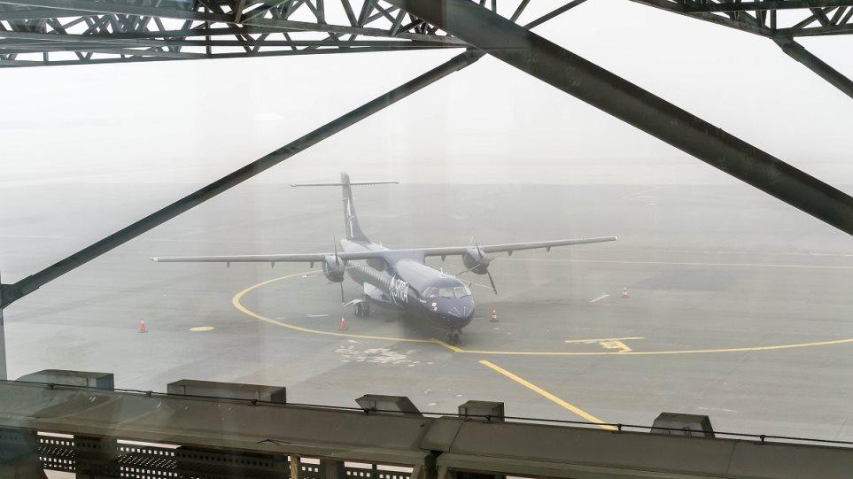 Καθυστερήσεις πτήσεων στο αεροδρόμιο Μακεδονία λόγω ομίχλης