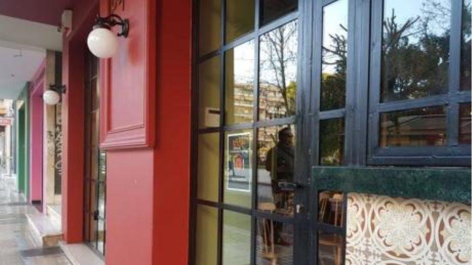 Κλειστά όλα τα καφέ στην Πάτρα: «Κλείνουμε για να μην… κλείσουμε»